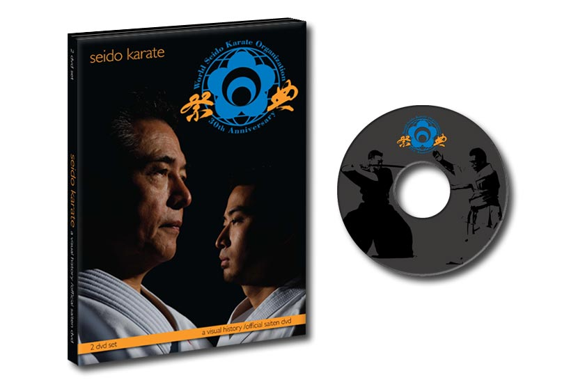 Seido Karate dvd packaging